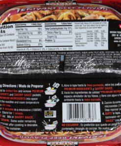 (8 pack) Nissin Premium Teriyaki Beef Flavor Chow Mein Noodles 4 oz. Tray