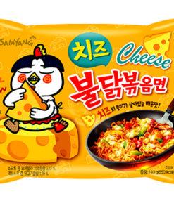 Samyang Buldak CHEESE Hot Chicken Flavor Ramen Stir-Fried with Wooden Chopsticks 4.94 Oz. (Pack of 2)