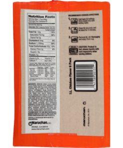 (24 Cups) Maruchan® Instant Lunch Chicken Flavor Ramen Noodle Soup, 2.25 oz
