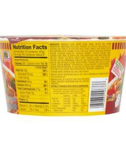 (12 pack) Nissin Bowl Noodles Hot & Spicy Beef Flavor Ramen Noodle Soup, 3.28 oz